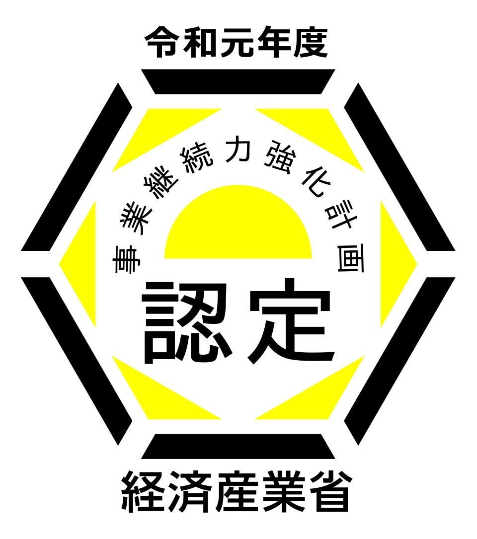 0708_中小企業庁_認定マークol